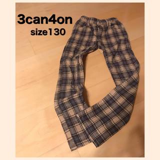 サンカンシオン(3can4on)のサンカンシオン♡ brown チェックパンツ(パンツ/スパッツ)