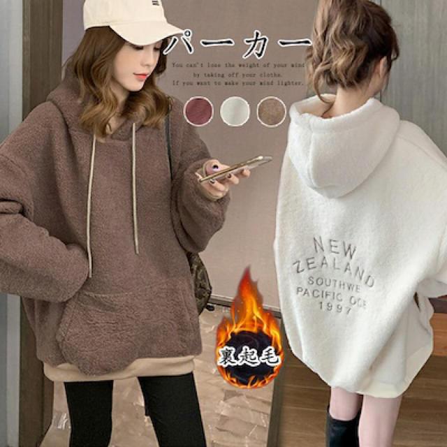 2019冬新作 韓国の人気 裏起毛パーカー韓国ファッション 可愛い
