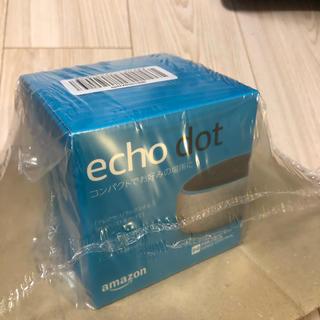 エコー(ECHO)の【新品未開封】Amazon echo dot 第3世代(スピーカー)