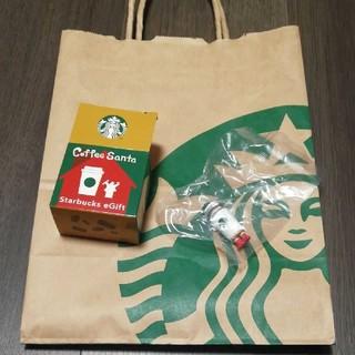 スターバックスコーヒー(Starbucks Coffee)のスタバ コーヒーサンタ(ノベルティグッズ)
