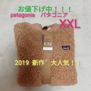 パタゴニア(patagonia)のパタゴニア キッズ レトロX ボマージャケット XXL  ブラウン(ブルゾン)