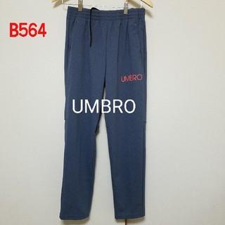 アンブロ(UMBRO)のB564♡UMBRO パンツ(カジュアルパンツ)