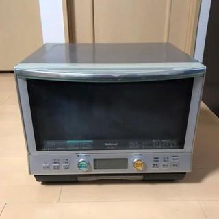 Panasonic - スチームオーブンレンジ  National