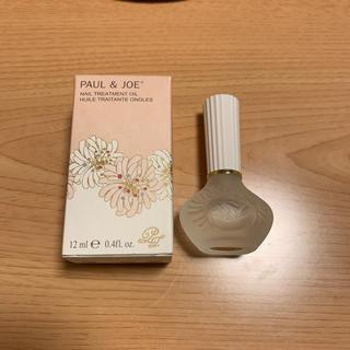 ポールアンドジョー(PAUL & JOE)のPaul & JOE ネイルトリートメントオイル 12ml(ネイルケア)