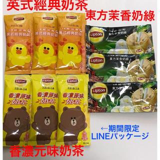 ユニリーバ(Unilever)の❤️台湾限定❤️立頓リプトン★ミルクティーMIX❤️3種類✖️3袋❤️プロフ必読(茶)