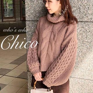 フーズフーチコ(who's who Chico)の新作¥7260【Chico】ワッフル袖ケーブルタートルニット ルーズニット(ニット/セーター)