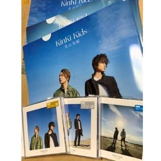 キンキキッズ(KinKi Kids)のKinKi Kids  光の気配 初回盤A, B, 通常盤  クリアファイル3枚(ポップス/ロック(邦楽))