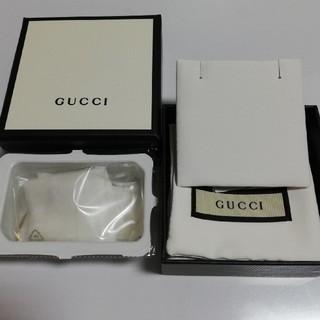 グッチ(Gucci)のGUCCI ピアス グッチ イヤリング シルバー 耳(ピアス(両耳用))