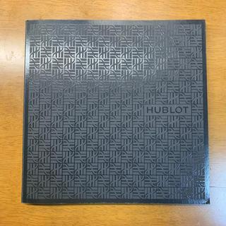 ウブロ(HUBLOT)の☆限界値下げ☆HUBLOT カタログ 絶版 希少 貴重(腕時計(アナログ))