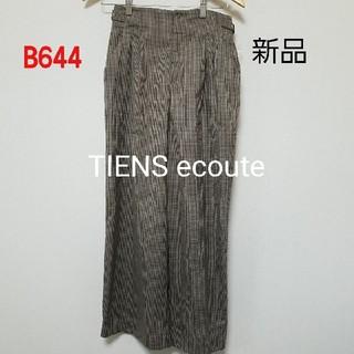 ティアンエクート(TIENS ecoute)のB644♡新品 TIENS ecoute パンツ(カジュアルパンツ)