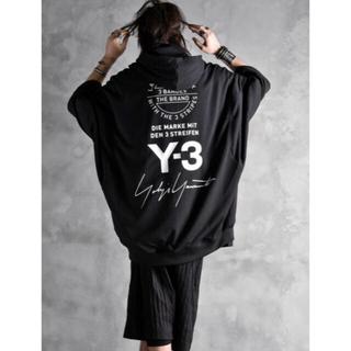 ワイスリー(Y-3)の国内完売、新品、激レア Y-3 ワイスリー オーバーサイズ フーディー パーカー(パーカー)