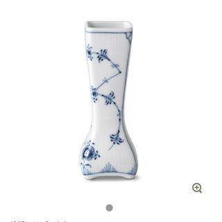 ロイヤルコペンハーゲン(ROYAL COPENHAGEN)のロイヤルコペンハーゲン♡スモールベース(花瓶)