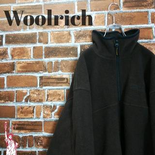 ウールリッチ(WOOLRICH)の【ハーフジップ】【かわいいブラウン】ウールリッチ☆刺繍ロゴ フリース(ブルゾン)