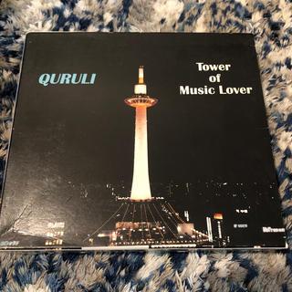 ベスト オブ くるり TOWER OF MUSIC LOVER(ポップス/ロック(邦楽))