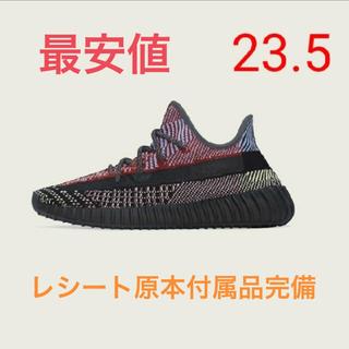 adidas YEEZY BOOST 350 V2 YECHEIL (スニーカー)