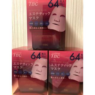 コストコ(コストコ)のTBC エステティックマスク 64枚×3セット(パック/フェイスマスク)
