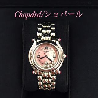 ショパール(Chopard)の限定価格にて‼️ショパール♡ハッピースポーツ♡5pダイヤ♡レディース腕時計(腕時計)