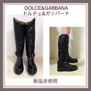 ドルチェアンドガッバーナ(DOLCE&GABBANA)の新品 ドルチェ&ガッバーナ  キルティングレインブーツ(レインブーツ/長靴)