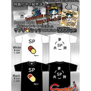 001.サプリTシャツ(Tシャツ/カットソー(半袖/袖なし))