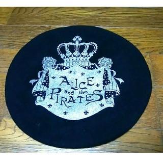 アリスアンドザパイレーツ(ALICE and the PIRATES)のALICE and the pirates ベレー  黒  (ハンチング/ベレー帽)