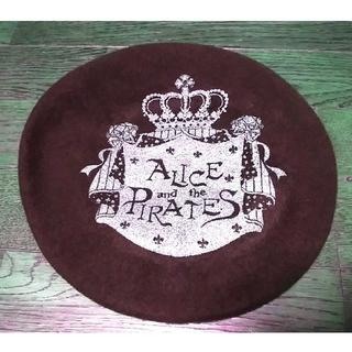 アリスアンドザパイレーツ(ALICE and the PIRATES)のALICE and the pirates  ベレー  茶  ブラウン(ハンチング/ベレー帽)