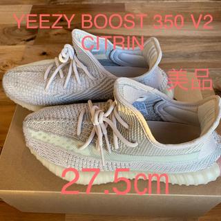 アディダス(adidas)のadidas YEEZY BOOST 350 V2 CITRIN 27.5㎝(スニーカー)