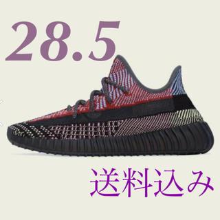 アディダス(adidas)のyeezy boost 350 v2 yecheil 28.5cm(スニーカー)