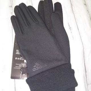 アディダス(adidas)の⭐️新品 adidas アディダス スマートフォン対応手袋 ブラック(手袋)