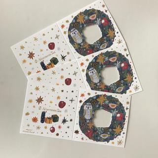 アフタヌーンティー(AfternoonTea)のAfternoon Tea クリスマスカード 3枚(カード/レター/ラッピング)