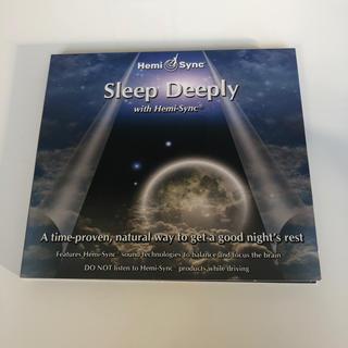 ヘミシンク Sleep  Deeply(ヒーリング/ニューエイジ)