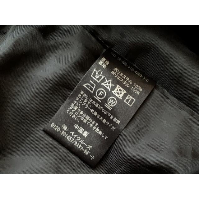 IENA SLOBE(イエナスローブ)のSLOBE IENA スローブイエナ  パンツ  レディースのパンツ(その他)の商品写真