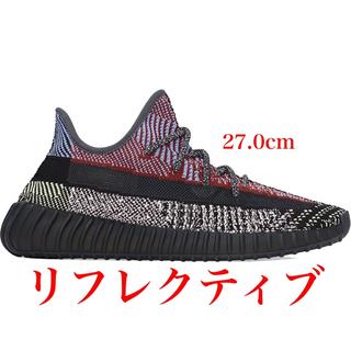 アディダス(adidas)のYeezy boost 350 V2 Yecheil RF (スニーカー)
