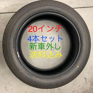 BRIDGESTONE - タイヤ20インチ ブリジストンデューラー レクサスRX  純正4本セット