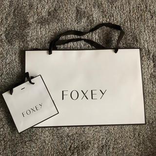 フォクシー(FOXEY)のFOXEY   ショッパーセット(ショップ袋)