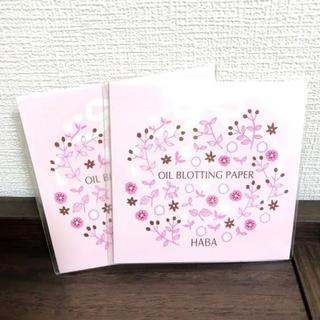 ハーバー(HABA)のハーバー 油取り紙 40枚 2個(その他)