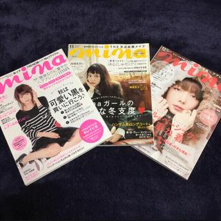 ニュース(NEWS)の雑誌 mina  増田貴久 マスタイリング(ファッション)