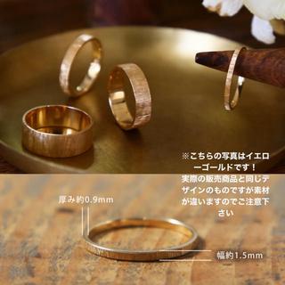 新品未使用! プラチナリング 14号(リング(指輪))