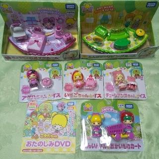 タカラトミー(Takara Tomy)のこえだちゃん 新品お人形5体とメイクルームとリビングルームとDVDのセット(ぬいぐるみ/人形)