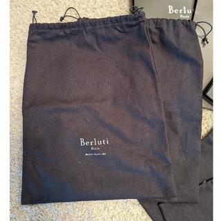 ベルルッティ(Berluti)の専用★ベルルッティ 布袋 3セット(ショップ袋)