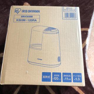アイリスオーヤマ(アイリスオーヤマ)の加熱式加湿器(加湿器/除湿機)