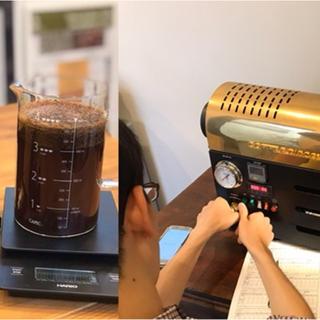 かず様専用 ガルテンビ ウォッシュド・ナチュラル 各250gセット(コーヒー)