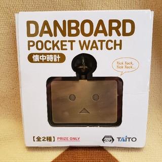 タイトー(TAITO)のダンボー 懐中時計(キャラクターグッズ)