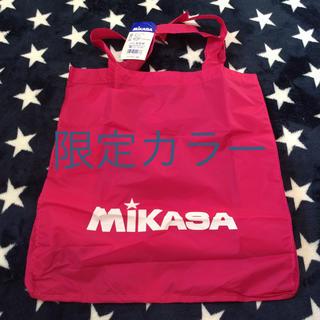 ミカサ(MIKASA)のミカサ☆エコバッグ☆限定カラー(エコバッグ)