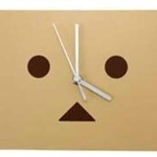 タイトー(TAITO)のダンボー 壁掛け時計(キャラクターグッズ)