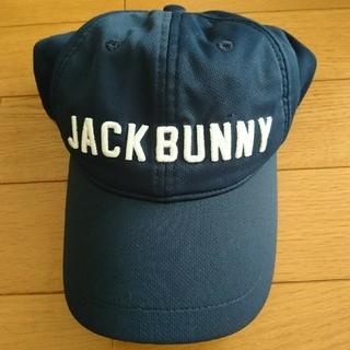 パーリーゲイツ(PEARLY GATES)のパーリーゲイツ Jack Bunny   ゴルフキャップ(ゴルフ)