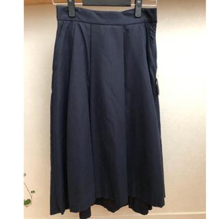 マリンフランセーズ(LA MARINE FRANCAISE)のツイルピーチ フレアスカート 新品未使用 SALE(ロングスカート)