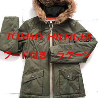 トミーヒルフィガー(TOMMY HILFIGER)のTOMMY HILFIGER トミー コート ジャケット ファー モスグリーン(モッズコート)