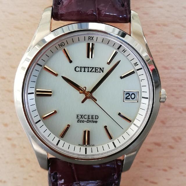 腕 時計 手頃 、 CITIZEN - エクシード 超軽量38g 電波 エコドライブ シチズン ソーラーの通販 by Aki'shop