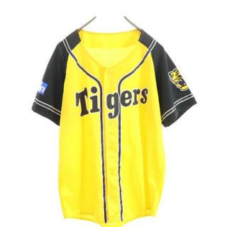 ハンシンタイガース(阪神タイガース)の阪神タイガース Joshin ユニフォーム 虎 黄色黒 応援(応援グッズ)