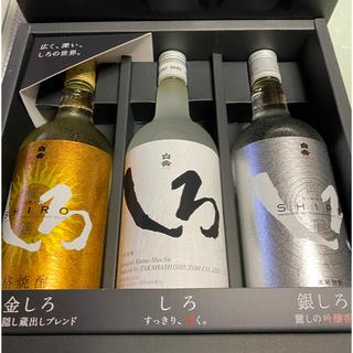 お値下げしました 高橋酒造 米焼酎 SHIRO【新品未開封】(焼酎)